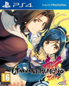 Utawarerumono: ZAN Unmasked Edition