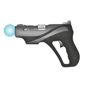 Playstation Move Gun Attachment