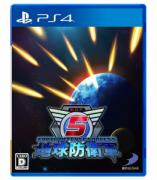 Earth Defense Forces 5  - PlayStation 4
