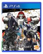 Full Metal Panic! Fight! Who Dares to Win  - PlayStation 4