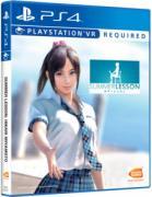 Summer Lesson: Hikari Miyamoto  - PlayStation 4