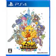 Chocobo's Mystery Dungeon: Every Buddy!  - PlayStation 4